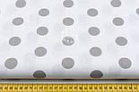 Ткань с крупными серыми горохами на белом фоне (№10)., фото 5