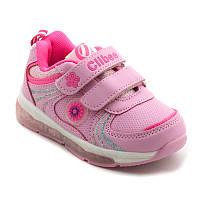 Кроссовки для девочки Clibee K190.23-28