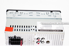 Магнитола автомобильная Pioneer 8506 USB + RGB подсветка + Fm + AUX + пульт Распродажа, фото 2