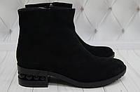 Ботинки демисезонные с бусинками на каблуке Mattino (кожа и замша), фото 1