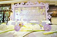 Декор из пенопласта на свадьбу