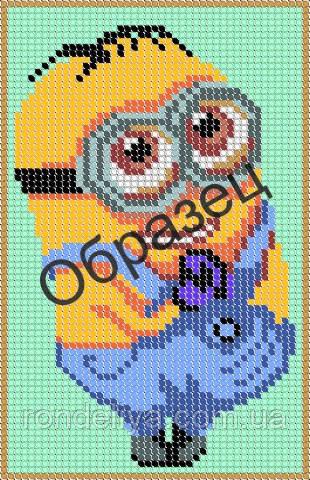 Схема для вышивки бисером «Миньон из мф Гадкий я»