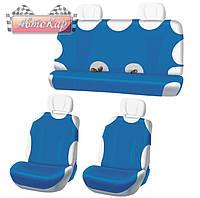 Комплект чехлов CLASSIC LINE на весь салон / цвет: синий