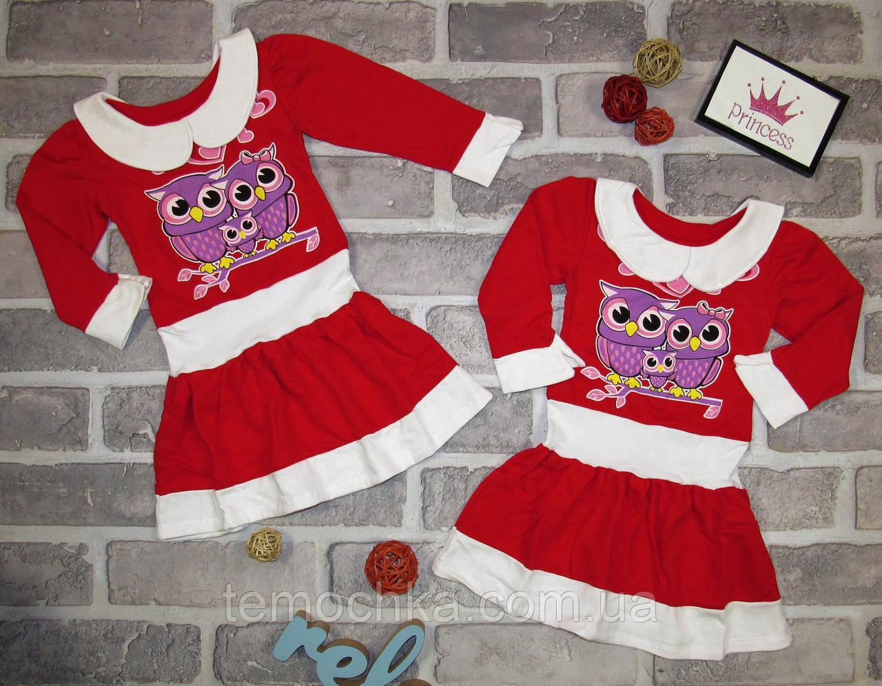 Платье для девочки красное Сова Совушка
