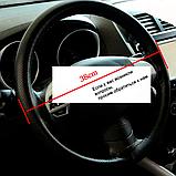 Оплетка-чехол на автомобильный руль из эко-кожи черная 38 см, фото 6
