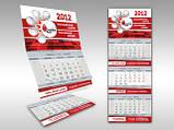 Календари настольные, карманные, квартальные календари , фото 2