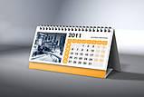 Календари настольные, карманные, квартальные календари , фото 3