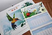 Календари настольные, карманные, квартальные календари