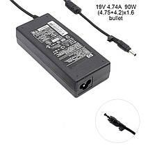 РОЗПРОДАЖ! Блок живлення для ноутбука HP 19V 4.74 A 90W 4.8x1.7 bullet