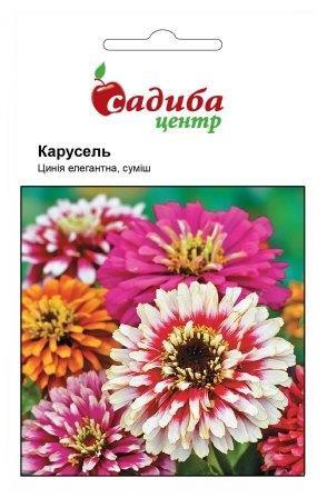 Семена циннии элегантной Карусель смесь 0,5 г, Hем Zaden