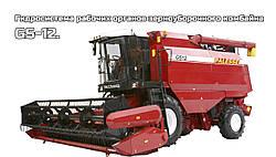 Гидросистема рабочих органов зерноуборочного комбайна GS-12. КЗС-1218 Палессе