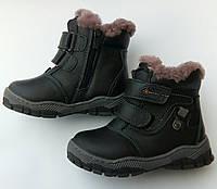 2a5a76840 Детские зимние ботинки для мальчиков в Украине. Сравнить цены ...