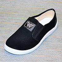 fc50a8e90c3b Waldi обувь в категории кроссовки, кеды детские и подростковые в ...