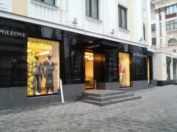Оформление витрин бутик Monte Napoleone 2