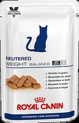 Royal Canin Neutered Weight Balance 100 г для стерилизованых ков и кошек до 7 лет