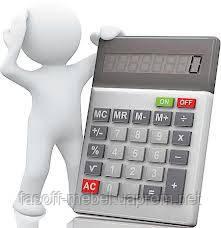 Актуальные цены на товар уточняйте у менеджера.