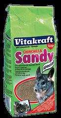 Песок Vitakraft Sandy для шиншилл 1 кг