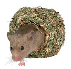 Гнездо Trixie Grass Nest для грызунов круглое, 10 см