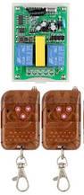 2-х канальный блок дистанционного управления  220V гаражными воротами + 2 пульта