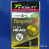 Разборной груз Intech Tungsten вольфрамовый 0.75гр 4 штуки gold (1110400)