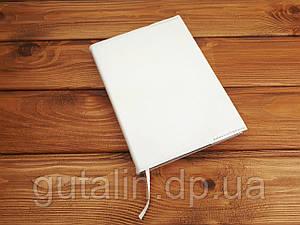 Блокнот А5 с кожаной обложкой ручной работы цвет белый