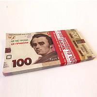 Сувенирные деньги 100 грн (арт. UAH-100n)
