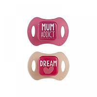 Соска-пустышка детская силиконовая Beaba набор 2 шт 0-6 мес Mum Addict, арт. 911581