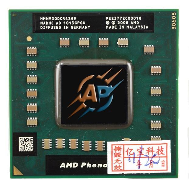 AMD Phenom II X4 N930 2.0GHz