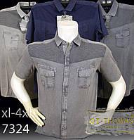 d45685163b2 Рубашки мужские 4xl оптом в Украине. Сравнить цены