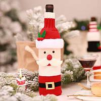 Новогодний Чехол на бутылку вязаный/Санта Клаус-Новогодние украшения