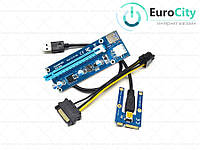 Адаптер-райзер MINI PCI-E x1 to 16x, 60 см USB 3.0 Cable SATA to 6Pin Power ver. 006C (RX-riser-006c 6 pin)