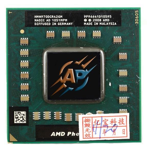 Процессор AMD Phenom II X4 N970 2.2GHz Socket S1 (S1g4) + подарок