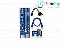 Адаптер-райзер PCI-E x1 to 16x, 60 см USB 3.0 Cable SATA to 6Pin Power ver. 006C ( RX-riser-006c 6 pin ) (BTC)