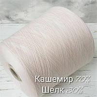 Кашемир 70%, шелк 30% Loro Piana Royal /Rosa, фото 1