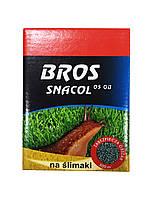 Брос Снаколь (BROS SNAKOL) средство против слизней 200г