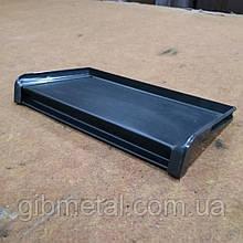 Торцева заглушка на віконний відлив, чорна (RAL 9005)