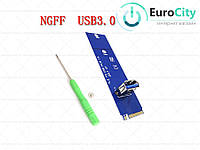 Адаптер NGFF M.2 M Key Male to USB 3.0, T-Adapter M.2 to USB 3.0 (PCI-E Protocol)