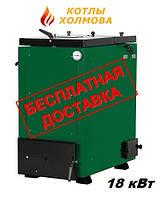 Котел Холмова «Макситерм» утепленный 18 кВт