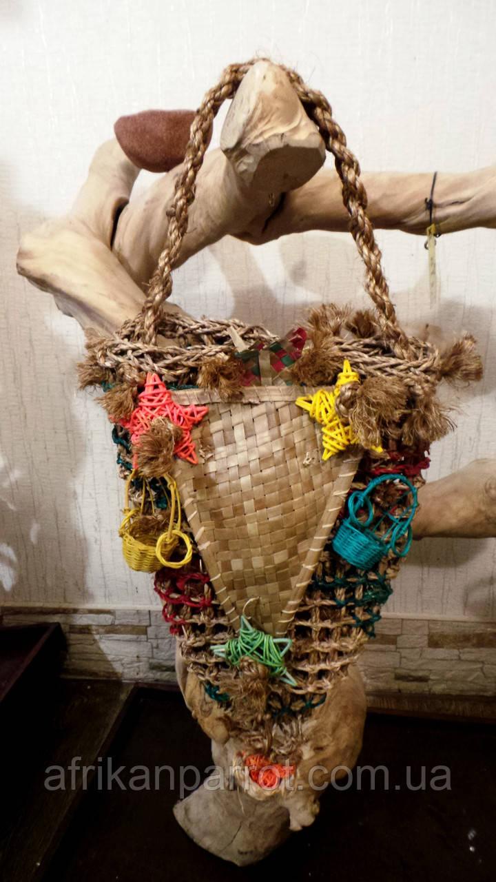 Игрушка для крупного попугая (Плетеная сетка с сюрпризом)