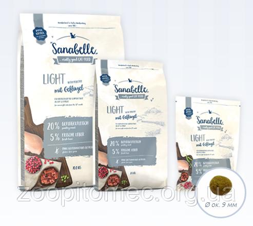 Корм Bosch (Бош) Sanabelle Light для взрослых кошек с избыточным весом, 2 кг