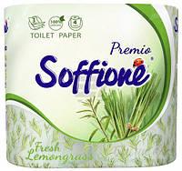 Туалетная бумага трехслойная на гильзе белая с зеленым тиснением Soffione Fresh Lemongrass (4шт)