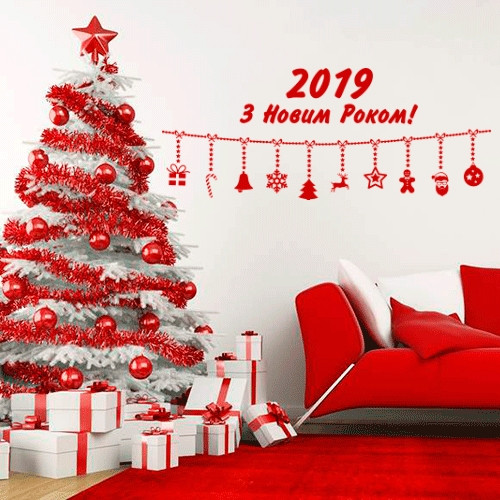 Интерьерная наклейка Новогодние бусы  (декор стен, наклейки на обои, стены, окна, офисы)