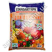 Удобрение Standart NPK для плодовых 2 кг