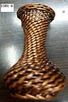 Ваза, плетеная, лоза, Н 19 см, Декор для дома, Днепропетровск