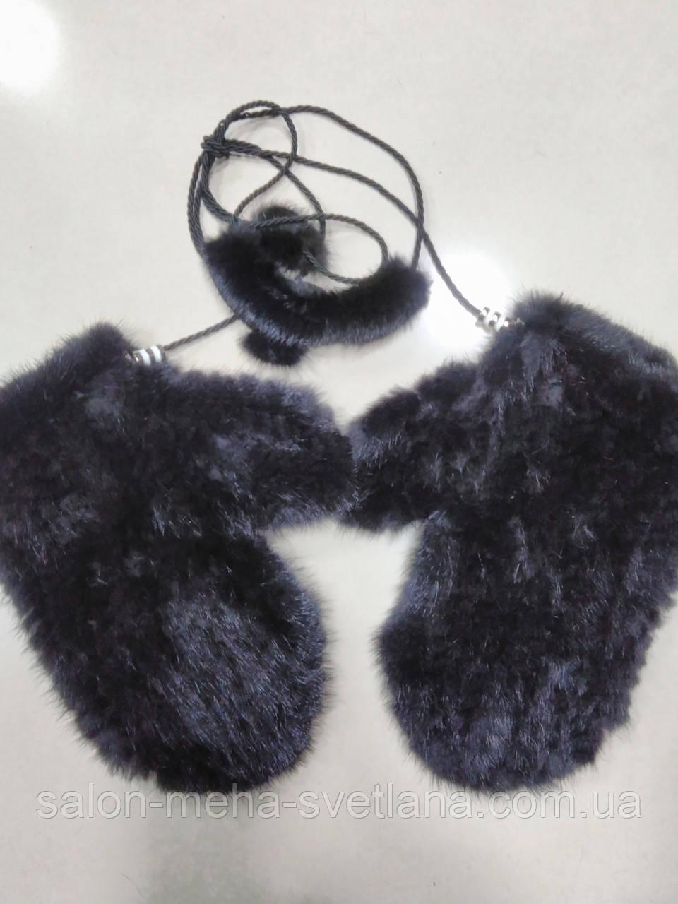 варежки из канадской вязаной норки цвет чёрный и коричневыйочень