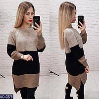 "Туника женская (42-48) ""Jiselle"" 2P/GA-2407"