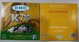 Цепь КМС K710NP-BK