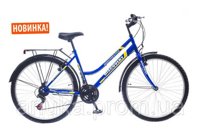 """Велосипед  26"""" Discovery Prestige"""