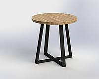 Каркас стола Loft под круглую столешницу (MS-LTR-002-D750)