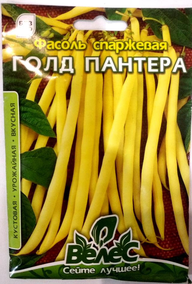 семя фасоли без подписей